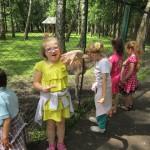 Зоопарк - Кольоровий світ довкола