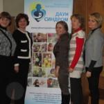 Семінар Особливості розвитку мови і мовлення у дітей з синдромом Дауна